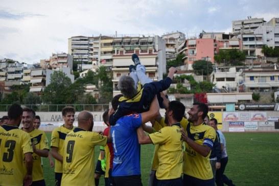 Με τρεις ομάδες η Αιτωλοακαρνανία στην Γ΄Εθνική!