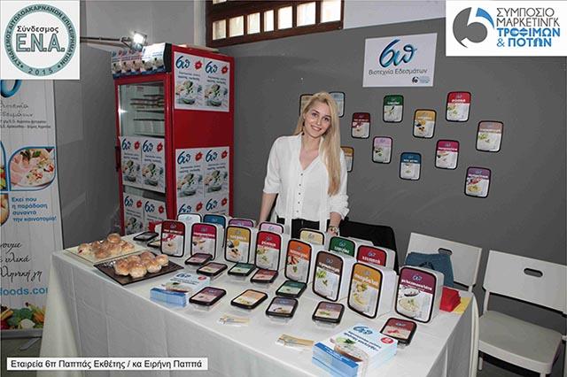 5o-symposio-marketing-agr (11)