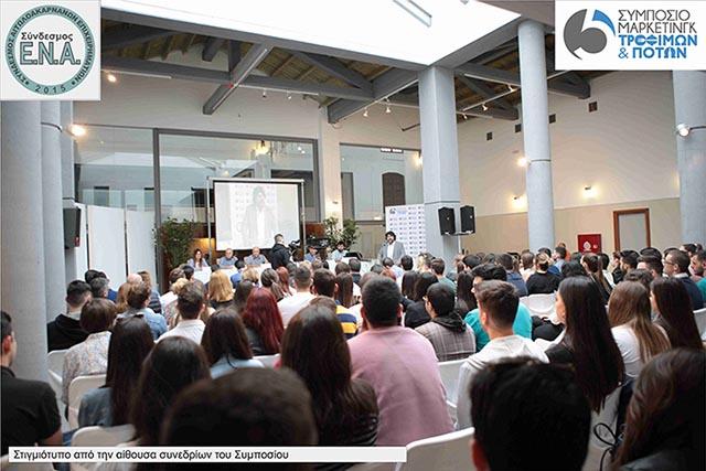 5o-symposio-marketing-agr (2)