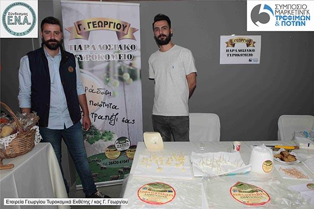 5o-symposio-marketing-agr (22)
