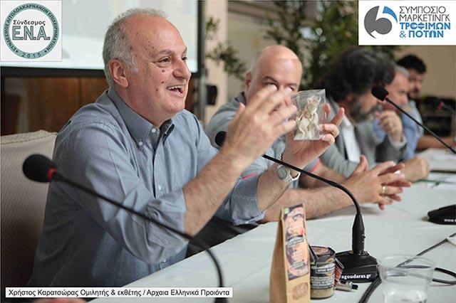 5o-symposio-marketing-agr (6)