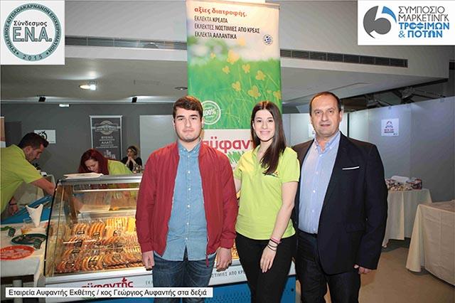5o-symposio-marketing-agr (8)