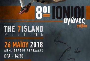 Στις 26 Μαΐου οι 8οι Ιόνιοι Αγώνες Στίβου στην Λευκάδα
