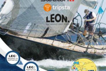 Στη Ναύπακτο οι συμμετέχοντες του ιστιοπλοϊκού αγώνα Owner's Cup 2018 Regatta «Οδύσσεια»