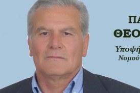 Συντονιστής ο Θεοδωρίδης στην Οργάνωση Μελών Αγρινίου του ΣΥΡΙΖΑ