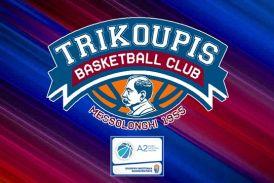 Α2 Μπάσκετ: Ακόμη ψάχνει για διπλό ο Τρικούπης – Ηττήθηκε στην Αμαλιάδα