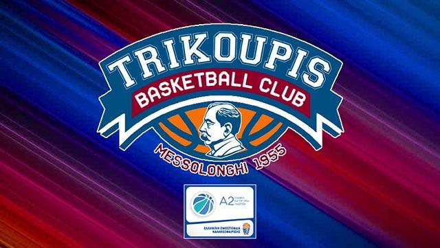 Trikoupis-A2