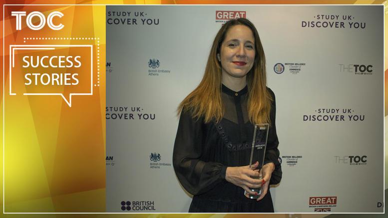 Αλεξάνδρα Χολή: Η  Αγρινιώτισσα που πρωτοπορεί στο χώρο των επιχειρήσεων