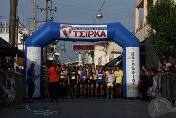 """Η Οργανωτική Επιτροπή ευχαριστεί για τον 2ο Αγώνα Δρόμου «Αχελώος Run"""""""