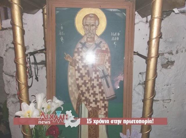 ag-nikolaos-kremastos (5)