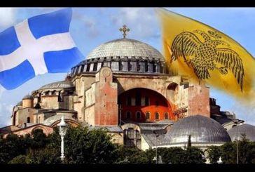 Σύλλογος Ποντίων Αιτωλοακαρνανίας: Μια ακόμη αποφράδα ημέρα για τον Ελληνισμό