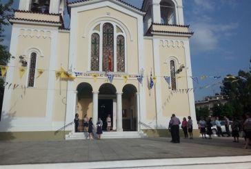 Αγρυπνία στον Ι.Ν. Αγίας Τριάδος Αγρινίου στη μνήμη του Οσίου Πατρός Αγίου Ιακώβου (Τσαλίκη)