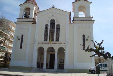 Υποδοχή Ιερού Λειψάνου του Αγίου Βλασίου του Ακαρνάνος την Τετάρτη στην Αγία Τριάδα Αγρινίου