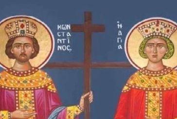 Εορτασμός των Αγίων Κωνσταντίνου & Ελένης και στην Γαβαλού
