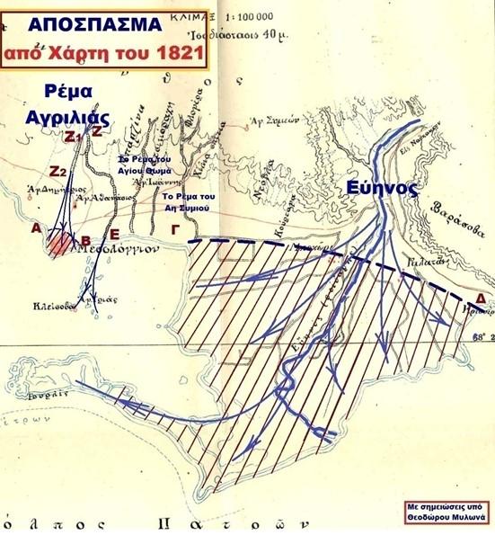 (εικ.7) Απόσπασμα από το χάρτη «Εδαφική κατάστασις κατά την Επανάστασιν  του 1821»
