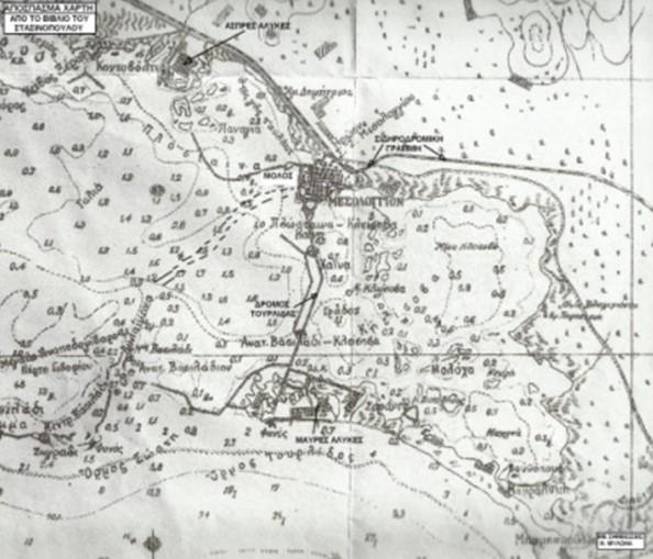 (εικ.10). Σε χάρτη του Στασινόπουλου όπως διαμορφώθηκε η πόλη αρχές