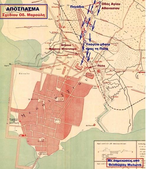 (εικ.5) Απόσπασμα από το χάρτη του Οδυσσέα Μαρούλη του 1907.