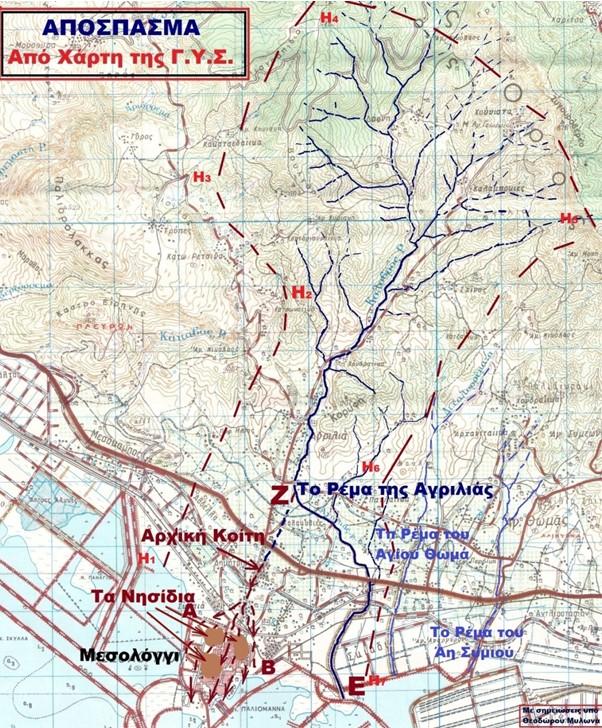 (εικ.8 ) Η σημερινή κατάσταση από χάρτη της Γ.Υ.Σ.