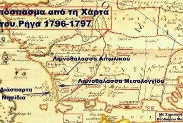 Πως σχηματίστηκε εδαφικά το Μεσολόγγι (φωτο)