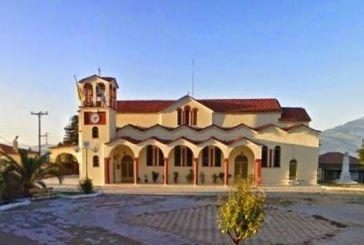 Αγρυπνία στον Ιερό Ναό Αποστόλου Φιλίππου Γραμματικούς την Τρίτη