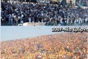 1997 Άργος-2009 Νέα Σμύρνη: Τα δύο μαζικότερα ταξίδια χιλιάδων Αγρινιωτών. Θα ξαναγίνονταν για οποιοδήποτε λόγο;