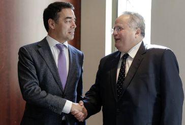 Για συμφωνία στο Σκοπιανό μιλά ο Κοτζιάς – Απομένουν μόνο τεχνικά και νομικά ζητήματα