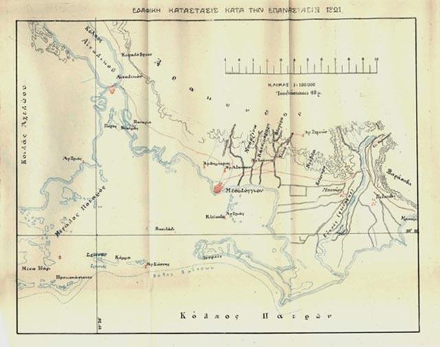 (εικ.1) Χάρτης της ευρύτερης περιοχής του Μεσολογγίου με την επιγραφή