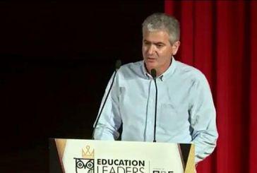 """Πρώτο βραβείο στα «Education Leaders Awards"""" για το 3ο Δημοτικό Σχολείο Νεάπολης (video)"""