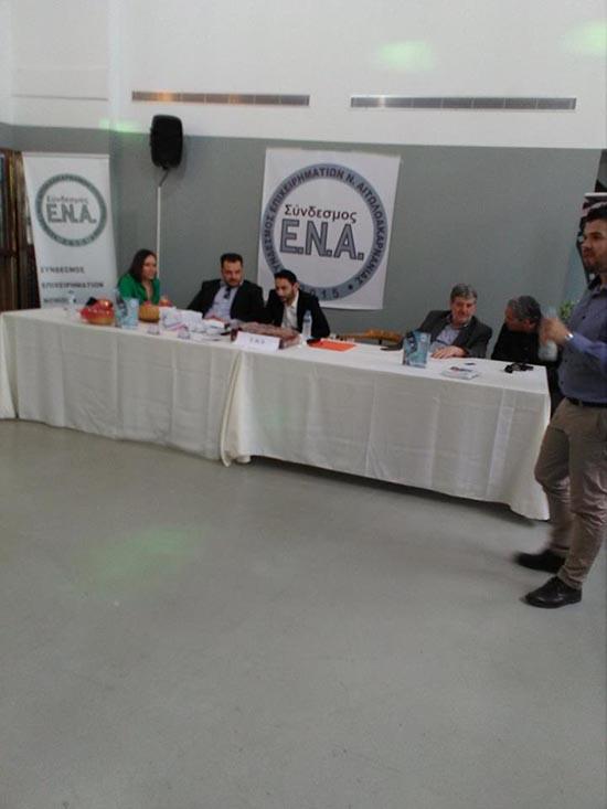 elepap-symposio (4)