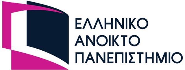 elliniko-anoikto-panepistimio-eap
