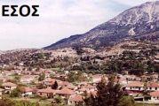 Αφιέρωμα στα 40 χρόνια δράσης του Συλλόγου Εμπεσιωτών Αθήνας