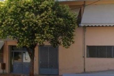 Εσπερινό Λύκειο Αγρινίου: Μέχρι 17 Ιουνίου οι εγγραφές και οι ανανεώσεις