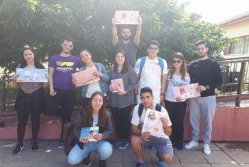Δωρεάν εξετάσεις για τον καρκίνο του δέρματος σε φοιτητές του ΤΕΙ στο Μεσολόγγι