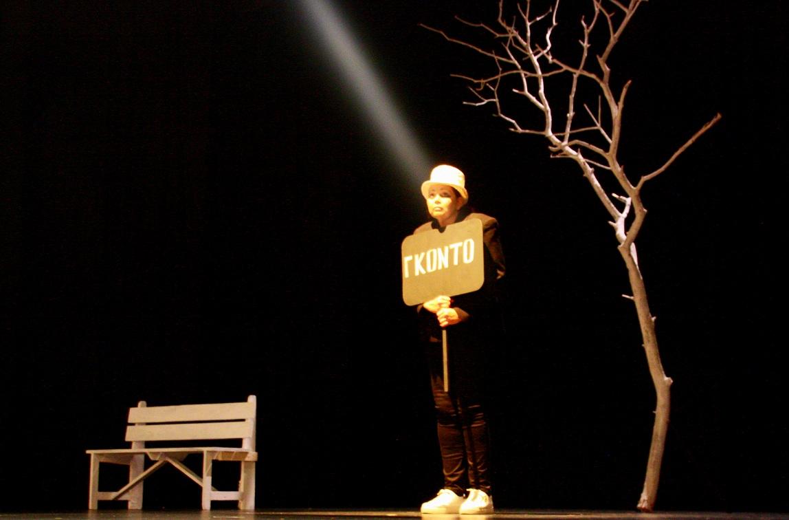 gondo_theatre_3