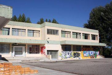 Αίτημα για επείγουσες συντηρήσεις στο κτίριο του Γυμνασίου Καλυβίων