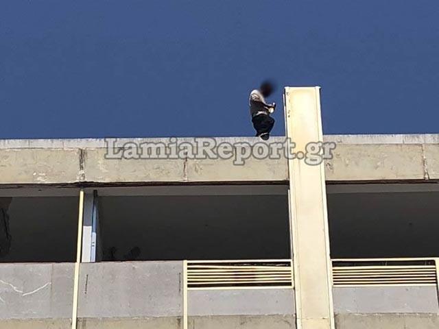 lamia-apopeira