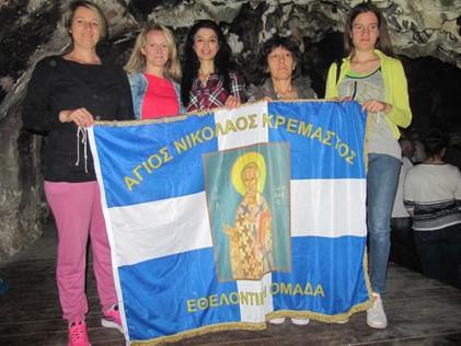 Μέλη της Εθελοντικής Ομάδας Αιτωλικού