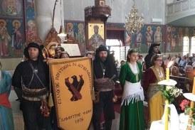 Μνημόσυνο στον Άγιο Κωνσταντίνο για τα θύματα της Ποντιακής Γενοκτονίας