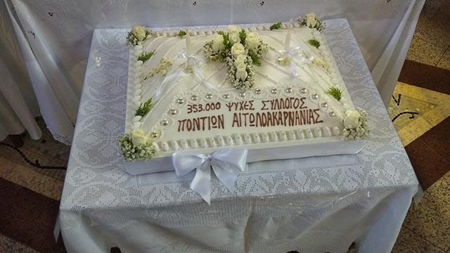 mnimosino-ag-kon (16)