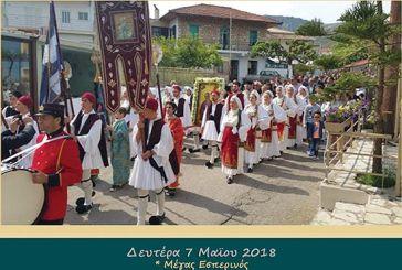 Εορταστικές εκδηλώσεις του Αγίου Ιωάννη Θεολόγου στο Μοναστηράκι Βόνιτσας