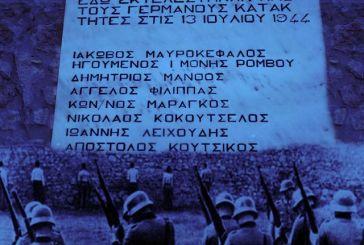 Όταν οι Γερμανοί ναζί, το '44, εκτέλεσαν επτά πατριώτες στη Βόνιτσα
