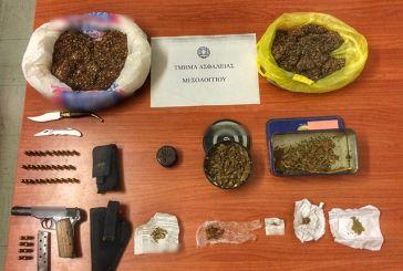 Mπαράζ συλλήψεων για ναρκωτικά στο Νεοχώρι