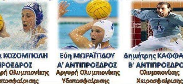 olympionikes-katouna (1)