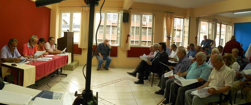 To νέο Κεντρικό Συμβούλιο της Παναιτωλοακαρνανικής Συνομοσπονδίας