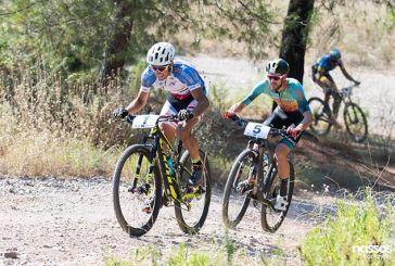 Ορεινή ποδηλασία: Μια ξεχωριστή διεθνής εμπειρία Cross Country στη Ναύπακτο