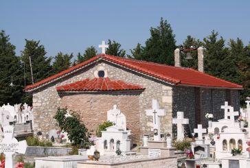 Εορτάζει ο παλαιός Ι.Ν. Αγίου Νικολάου Καλυβίων