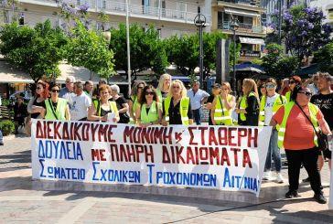 Εργατικό Κέντρο Αγρινίου: Στηρίζει την απεργία στις 6 Μαΐου το σωματείο σχολικών τροχονόμων