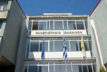 Πανεπιστήμιο Ιωαννίνων: Ακαδημαϊκή λειτουργία και ο κοινωνικός του ρόλος