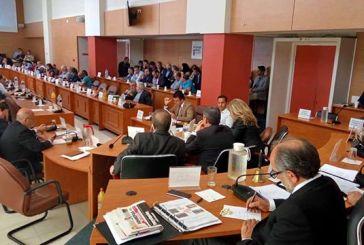 Τι θα συζητηθεί στο Περιφερειακό Συμβούλιο την Δευτέρα 4 Ιουνίου