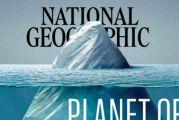 Αιχμηρό και οδυνηρά αληθινό: Το νέο εξώφυλλο του National Geographic που θα αφήσει εποχή